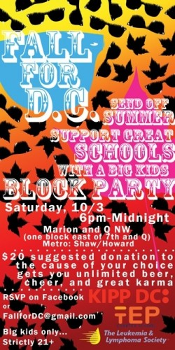 Big Kids Block Party Invite