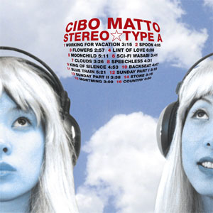 Stereo_Type_A